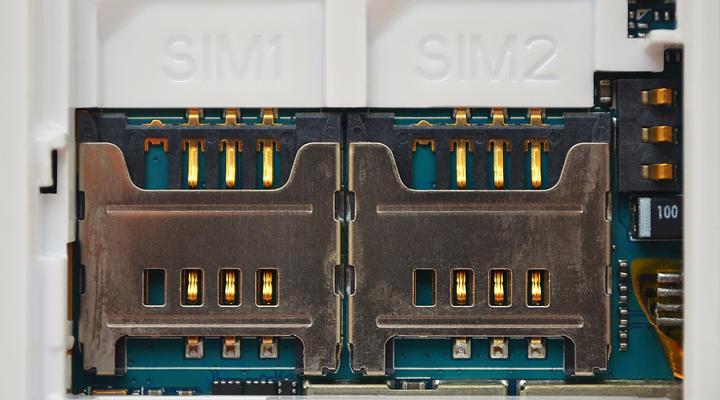 Cómo funciona Dual SIM